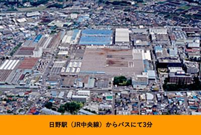 日野自動車 日野工場