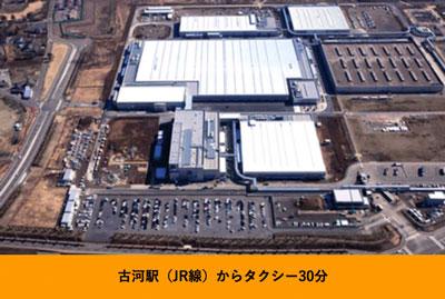 日野自動車 古河工場